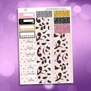 Black Swan Washi and Date Cover Stickers