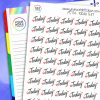 Today Planner Stickers