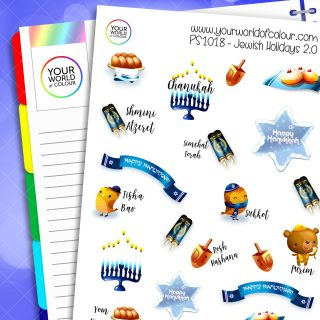 Jewish Holidays 2.0 Planner Stickers
