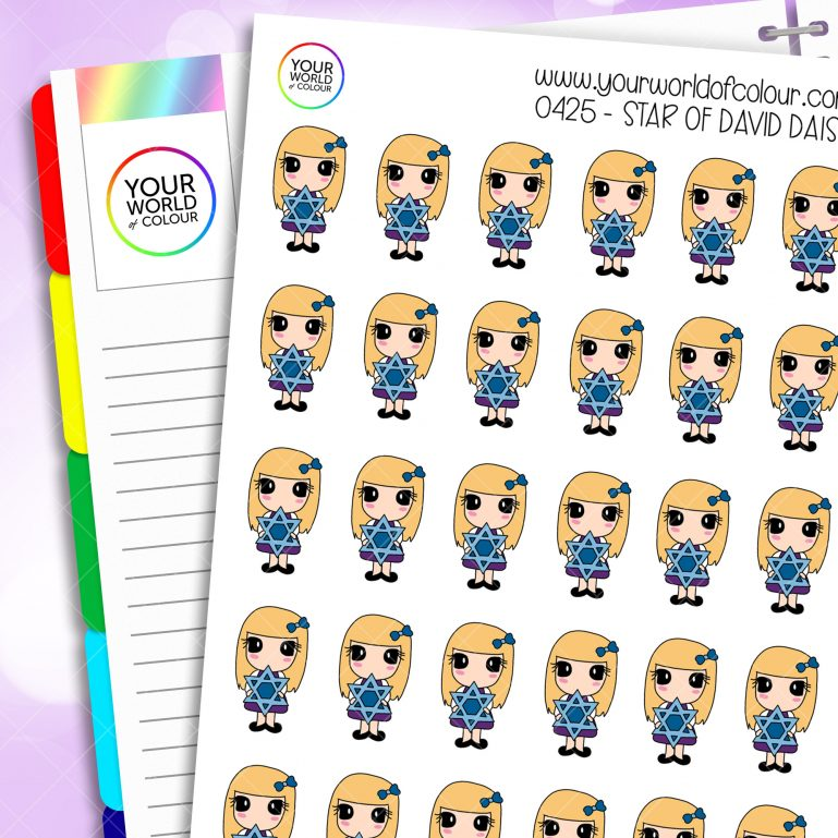 Star of David Daisy Character Stickers